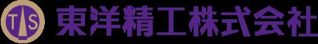 東洋精工株式会社